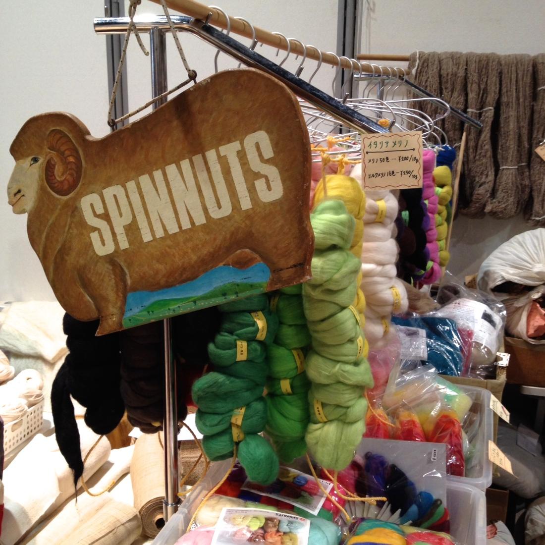 Spinnuts