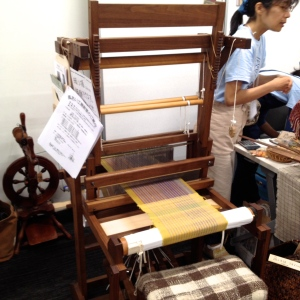 Tokyo Spinning Party Loom
